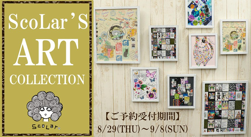 Scolar'S ART COLLECTION