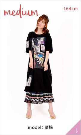 short 164cm model:菜摘