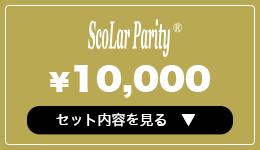 ScoLar Parity