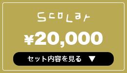 ScoLar 20,000