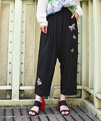 蝶刺繍サルエルパンツ