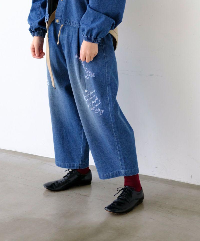 デニム刺繍パンツ