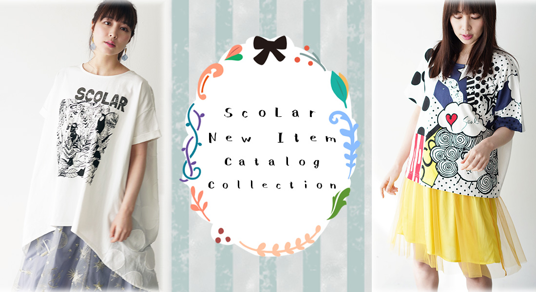 ScoLar New Item Catalog Collection